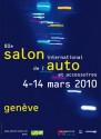 Новинки Женевского автосалона 2010 года